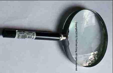 magnifier horizontal